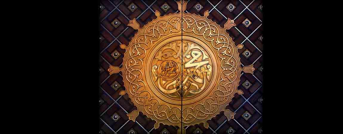 Mosjid-Al-Nawabi